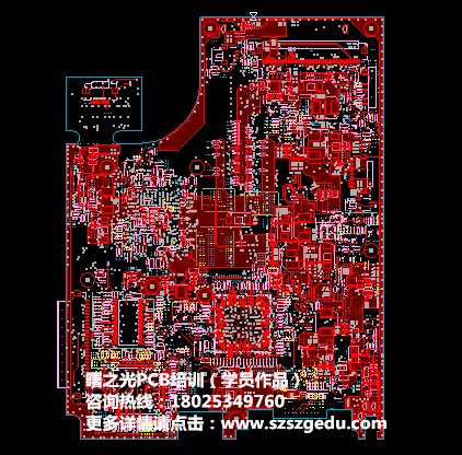 从上面的pcb电路板中可以看出,智能手环的各个部分电路(不同