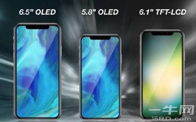 苹果下调OLED采购量,新iPhone重新采用LCD屏幕