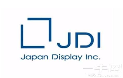 日本三大银行或将继续为JDI提供融资解困