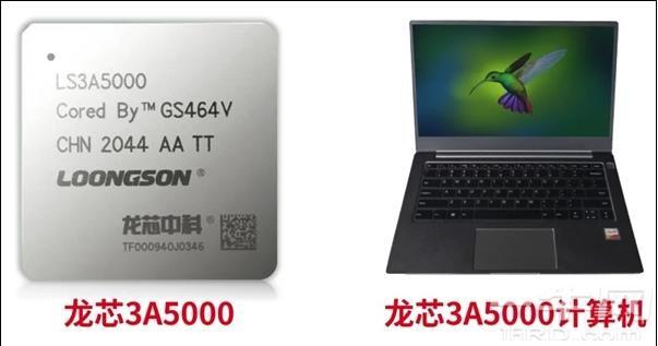 龙芯新一代LoongArch处理器龙芯3A5000正式发布
